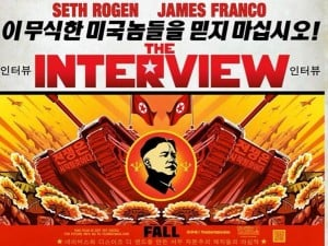 """The Interview"" Opens Without Issue"