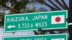 kaizuka-sistercity-sign