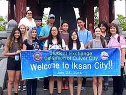 iksan-student-exchange