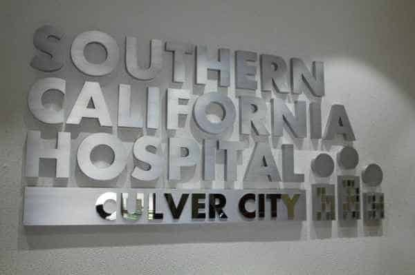 culver-city-hospital-is-centrally-located-on-delmas-terrace